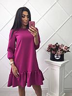 Платье А-силуэта с пышным рукавом сочного малинового цветата