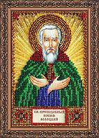 Набор для вышивания бисером ААМ-089 Святой Иосиф (холст)