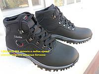 Ботинки для мужчин зимние Columbia