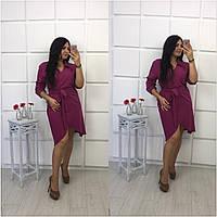 Интересное платье с запахом сочного розового