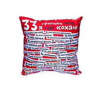 Подушка IzziHome 33 причины укр., Красный, 35х35 см.