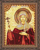 Набор для вышивания бисером АА-020 Святая Дарья (холст)
