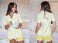 Супер-удобная пижама с желтым царским принтом