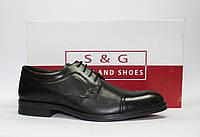 Мужские туфли S&G boots and shoes натуральная кожа 43