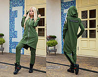 Стильный костюм из двунитки с кофтой макси длины