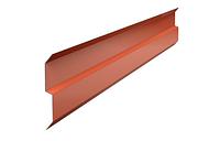 Планка для обработки примыкания алюминевая