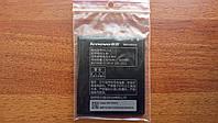 Аккумулятор Lenovo BL212 S898T/ A628T/ S898T/ A708T Original