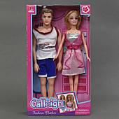 Набор кукол по типу Барби и Кен Calleigh (66292)