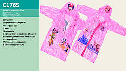"Дождевик ""Minnie""Frozen"" CL1765 2 вида, карман д/рюкзака, капюшон, чехол,2 размера(XL,XXL)"