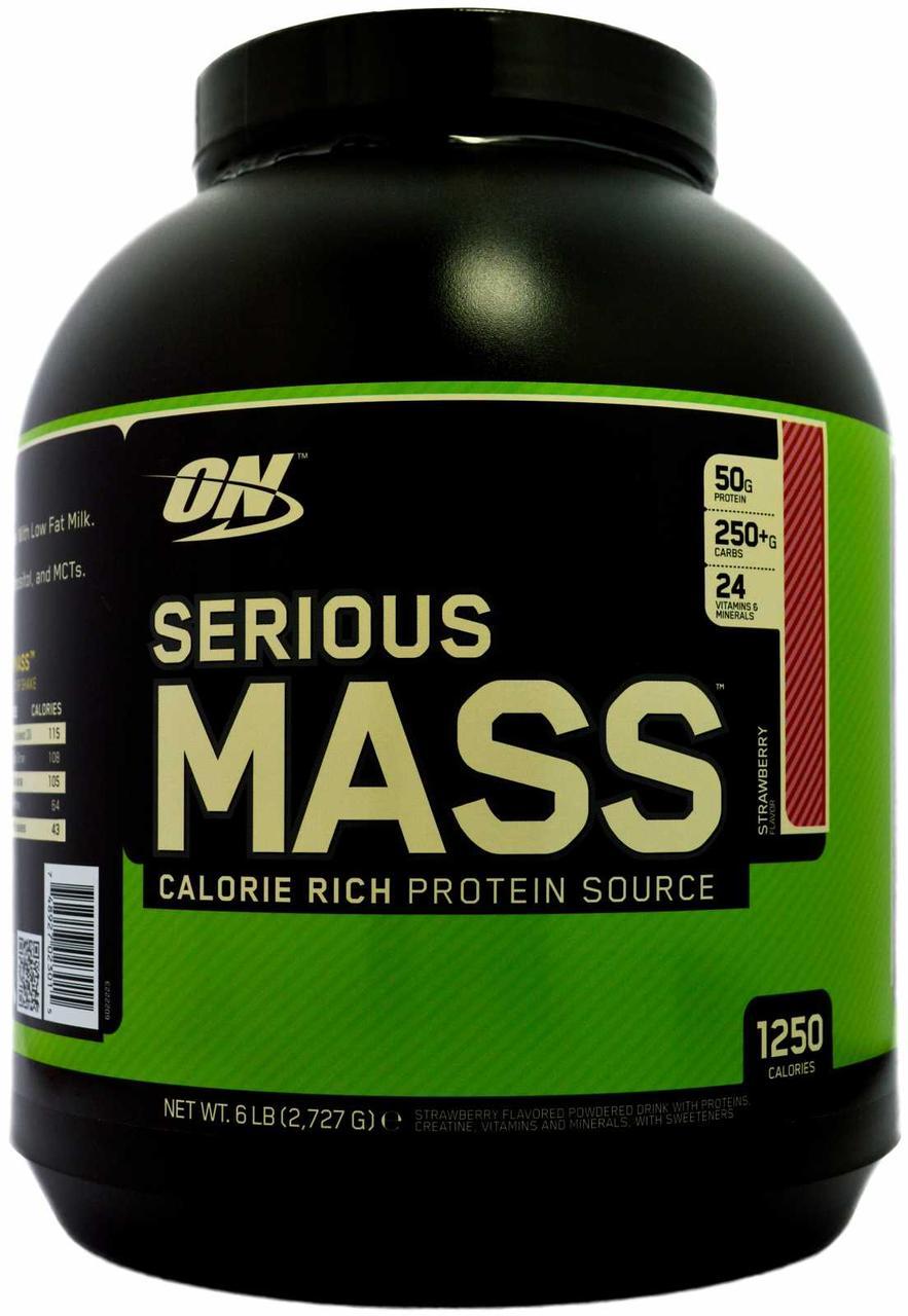 Optimum Nutrition Serious Mass 1,36 kg Оптимум Сириус Масс 1,36 кг