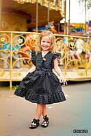 Платье детское №081 ЕФ