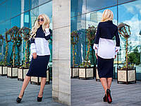 Комфортный и оригинальный комплект из юбки и кофточки