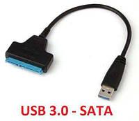 "Адаптер переходник USB 3.0 на SATA 22 Pin 2.5"" HDD + SSD"