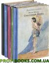 Малая книга с историей. Изысканные книги в подарок (комплект из 5 книг)