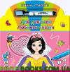 Для девочек. Любимые сказки. Книжка с маркером. Пиши, стирай!