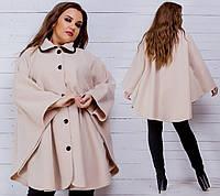 Стильное пальто пончо с расцветках БАТ 740 (8107)