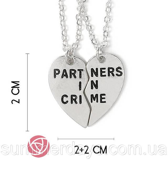 Двойной кулон для друзей Partners in crime