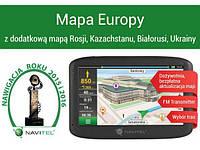 Навигатор  NAVITEL E500 EU