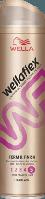 Wellaflex Лак для волосся ультра сильної фіксації 250мл.-Оригінал