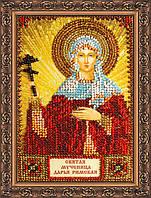 Набор для вышивания бисером ААМ-020 Святая Дарья (холст)