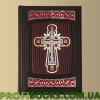 Библия Сваровски (M3)