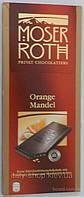Шоколад Moser Roth orange mandel ,125г, Германия, фото 1