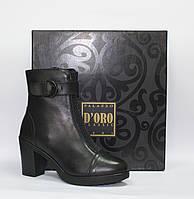 Женские ботинки Palazzo Doro оригинал натуральная кожа 37
