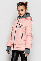 Детская демисезонная куртка на девочку подростка размеры 128 -158 Плащевка канада Цвет Персик