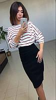 Женский костюм кофта в полоску и юбка с замши