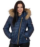 Куртка Наоми темно-синий р. 42-56