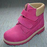 Яркие демисезонные ботинки для девушек Minican размер 26-35