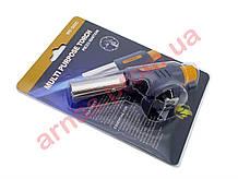 Газова пальник з п'єзопідпалом WS-502c