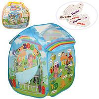 Палатка M 3098 (6шт) домик(зоо),74-74-98см,1вх- дверь на липучк,карточки на липуч,в сумке,30-32-6см