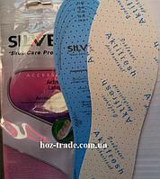 Антибактериальные стельки SILVER универсальные 33-45рр.(обрезная), фото 1