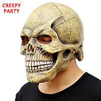 Латексная маска BoCool Scull - ЧЕРЕП
