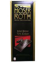 Moser Roth черный шоколад 70%  125 г, (Германия)., фото 1