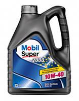 Моторное масло Mobil 10w40 Super 2000  4л