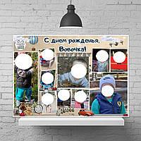 Плакат - фотоколлаж для мальчика