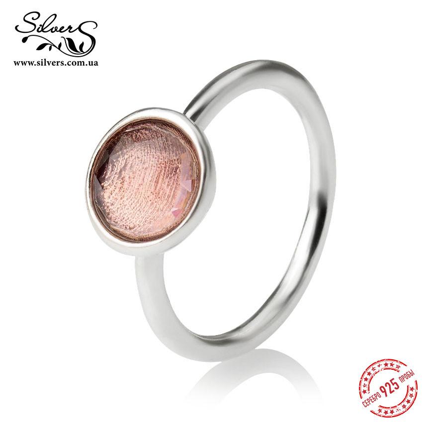 """Серебряное кольцо Пандора  """"Цветная капля 1121"""""""