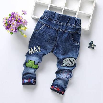 Джинсы детские MAX, фото 2
