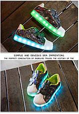 LEd кроссовки Superstar на липучках хамелеон темные 5120-3, фото 3