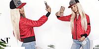 Модная женская куртка-бомбер,норма р.42,44,46  ST-Style