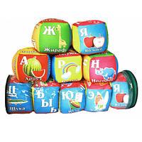 """Кубики мягкие """"Русский алфавит"""" 12аскб01ив (4шт), антистресс, в кульке 39-12см"""