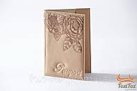 """Обкладинка для паспорта з гравіруванням """"флора"""" (шкіра)"""