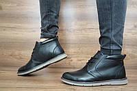 Мужские кожаные ботинки зимние на меху