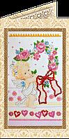 """Набор-открытка для вышивания бисером АО-137 """"Проказник купидон"""" (холст)"""