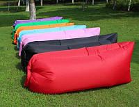 Надувной лежак шезлонг ламзак (Lamzac)
