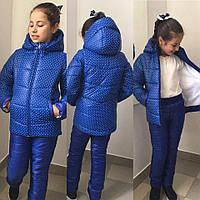 Детский синтепоновый костюм