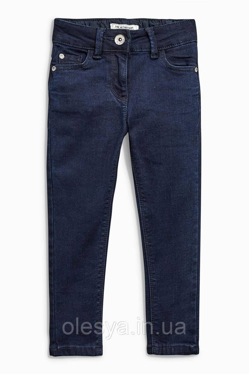 Чернильно синие женские джинсы Next 14 лет (размер 44- 46)