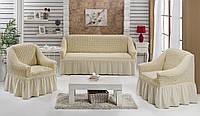 Чехол на 3х местный диван+2 кресла крем